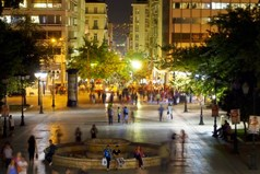 Business 108 m² in Athens
